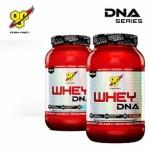 BSN: Whey DNA $20