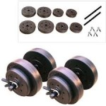 Gold's Gym 40-Pound Vinyl Dumbbell Set - <span> $14.92</span>