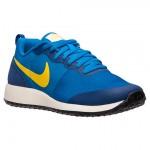 Men's Nike Elite Shinsen Shoes $39.99