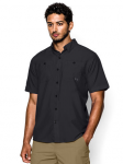 Under Armour Chesapeake Shirt - $25 Shipped w/ Gander Mountain Coupon
