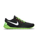 Nike Free 5.0 Running Shoe - $67 Shipped w/Nike Coupon