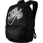 Nike Piedmont Backpack - $24 Shipped w/Nike Coupon