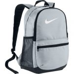 Nike Brasilia II Backpack -  <span> $24.74 </span>
